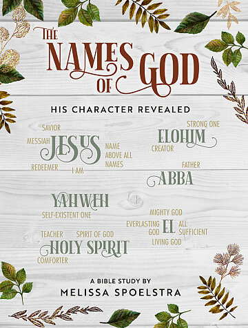 The Names of God - Women